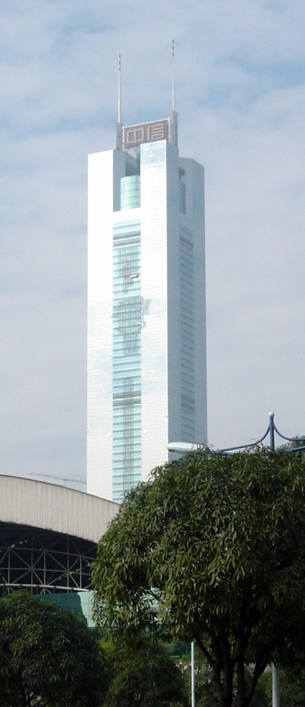 "80-story high CITIC Plaza opened in Guangzhou in 1997. While not a contender for the ""tallest building in the world,"" it announcing the shape of things to come."