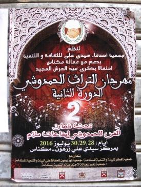 2016 Sidi Ali Hamdush (2)